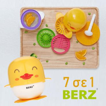 Berz Σετ Παρασκευής Φαγητού 7 σε 1 Παπάκι BZ8661o