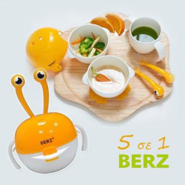 Berz Σετ Φαγητού 5 σε 1 Πορτοκαλί Καβουράκι BP8602o