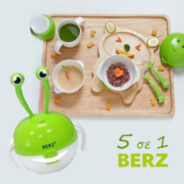 Berz Σετ Φαγητού 5 σε 1 Πράσινο Καβουράκι BP8602g