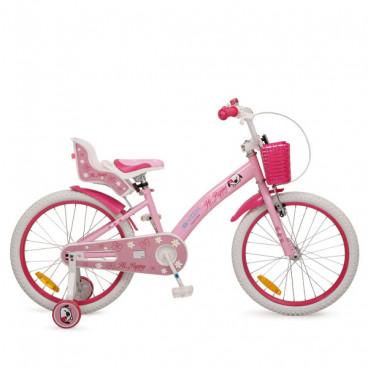 Byox Παιδικό Ποδήλατο 20