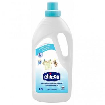 Chicco Aπορρυπαντικό Ρούχων 1,5Lt 07532-00(Δώρο Μαλακτικό Ρούχων 750ml)