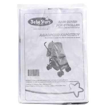 Bebe Stars Αδιάβροχο Καροτσιού 300-100