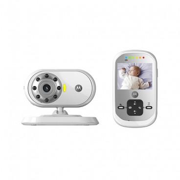 Motorola Ενδοεπικοινωνία με Κάμερα Motorola MBP622